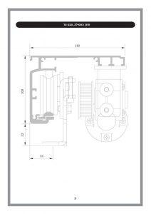תרשים חתך דלת אוטומטית כבדה DSH-250